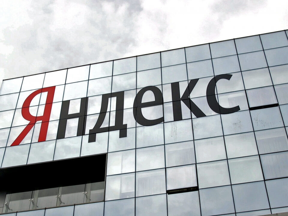 «Яндекс» впервые раскрыл статистику по выдаче данных пользователей властям