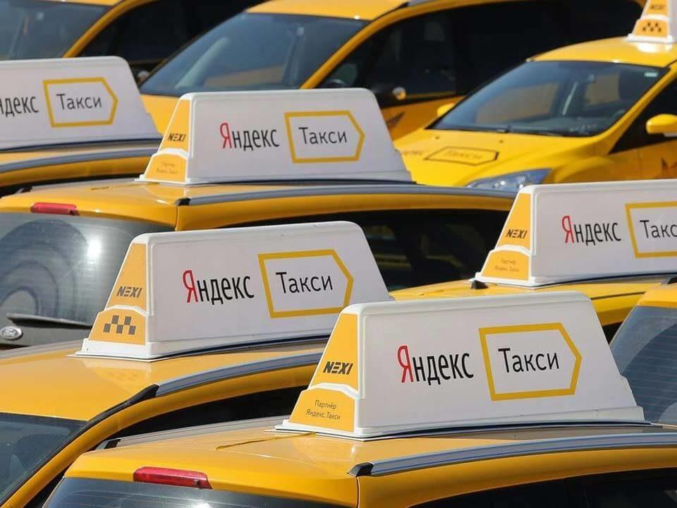 taxi yandex